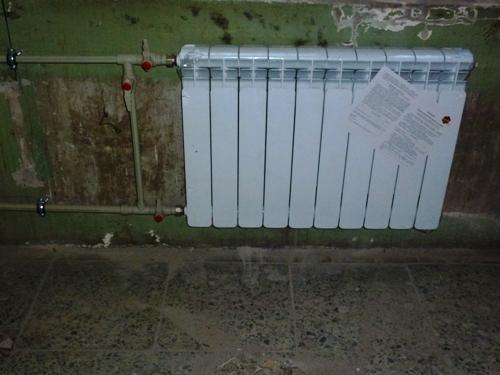 Установлен радиатор отопления